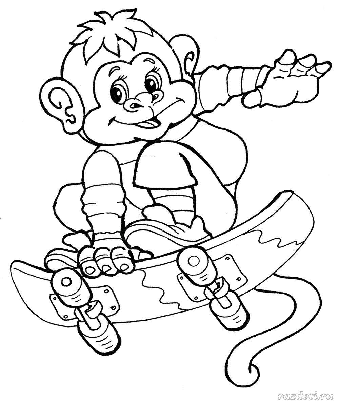 обезьяна обезьянки
