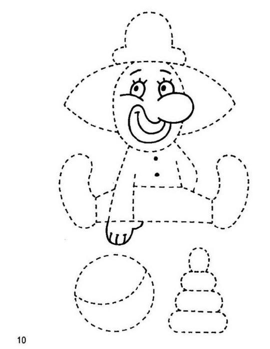 Раскраски по пунктирным линиям Обучающие раскраски по пунктирным линиям