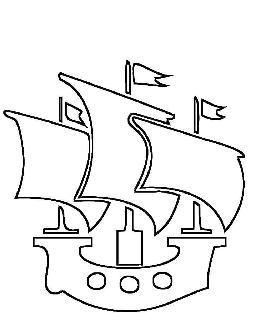 Раскраски контуры корабль  Корабль