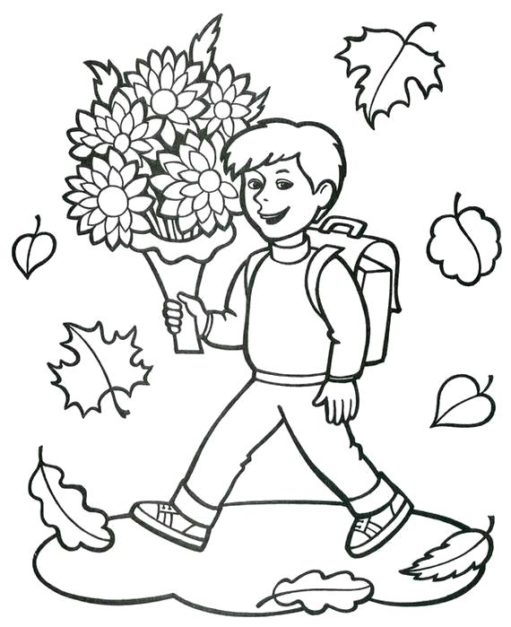 раскраски осень