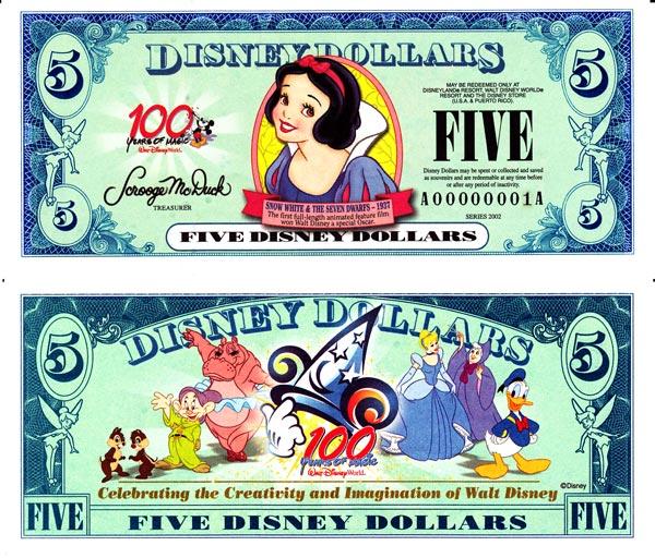 детские деньги игра