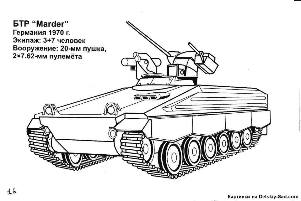 раскраски для детей с танками скачать бесплатные раскраски ...