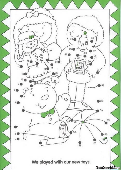 развивающие раскраски для малышей раскраски по точкам ...