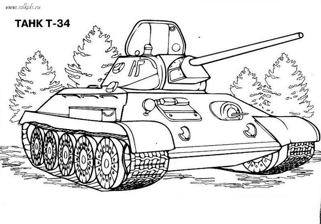 раскраски с военной техникой для детей   раскраски на тему военная техника для детей. Интересные раскраски с военной техникой для мальчиков. Раскраски для мальчиков