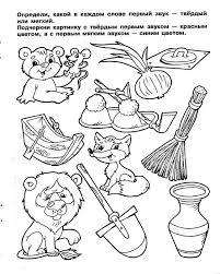 раскраски на развитие мышления            раскраски на тему развитие мышления для мальчиков и девочек.  раскраски на развитие мышления для детей