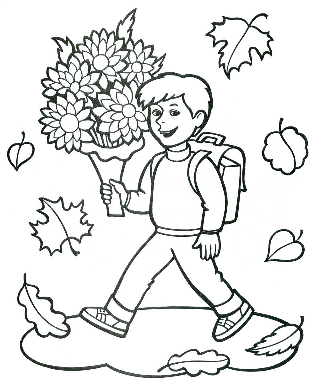 Раскраски с днём знаний. Праздничные раскраски для детей с 1 сентября. Бесплатные детские раскраски. Скачать бесплатные раскраски для детей. Раскраски детские онлайн бесплатно.  Бесплатные детские раскраски. Раскраски с днём знаний. Праздничные раскраски для детей с 1 сентября.