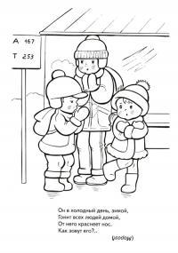 раскраски с загадками для детей   раскраски на тему загадки ля мальчиков и девочек. Познавательные раскраски с загадками для детей. Отгадай загадку и раскраски картинку