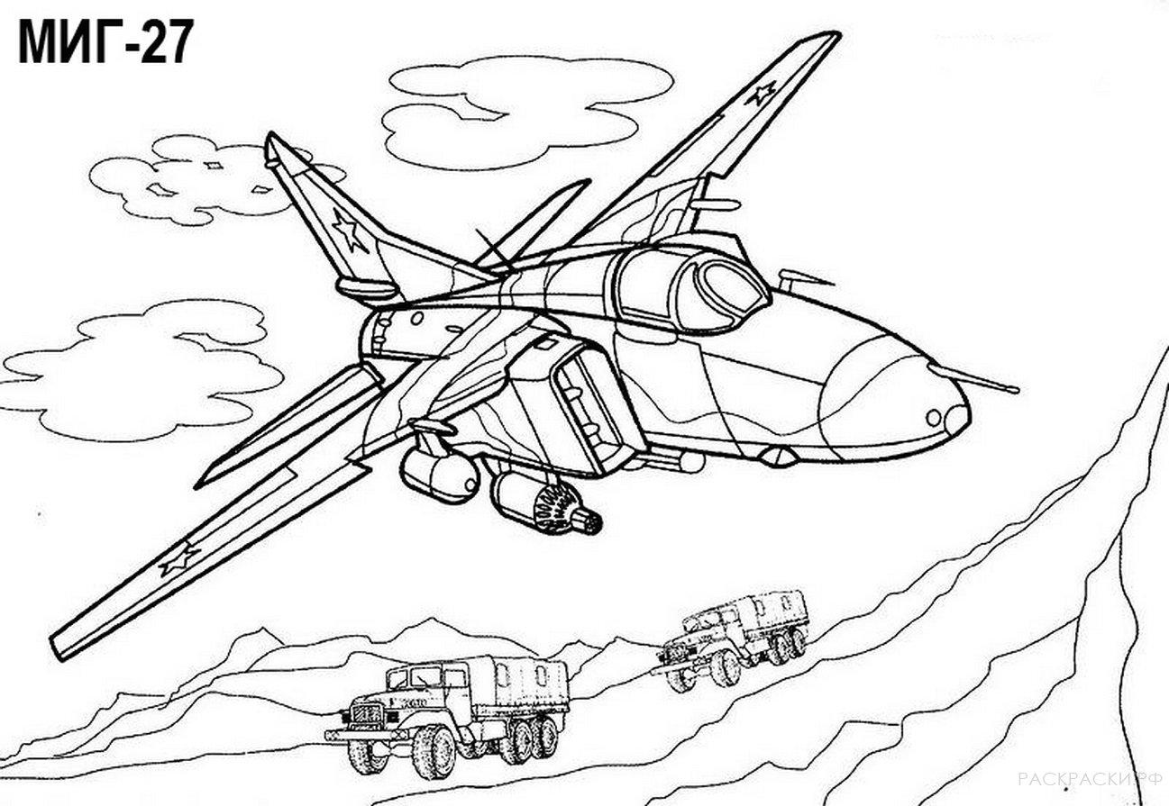Самолеты. Раскраски для мальчиков на тему самолеты. Военные самолеты.  Самолеты. Военные самолеты. Раскраски для мальчиков на тему самолеты. Раскраски с транспортом. Раскраски с самолетами для мальчиков. Раскраски самолеты скачать.