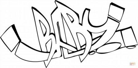 раскраски для детей на тему граффити    раскраски для детей на тему граффити. раскраски для детей и подростков. Граффити. Интересные раскраски граффити