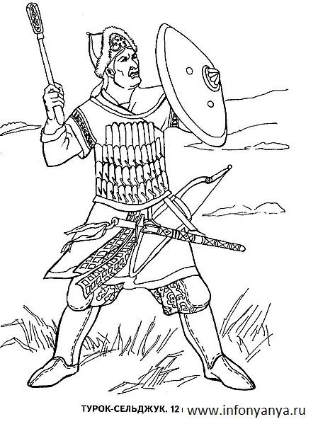 раскраски на тему воины для детей       раскраски на тему воины для мальчиков. Интересные раскраски с воинами. Раскраски для мальчиков и девочек. Раскраски на тему воины для детей