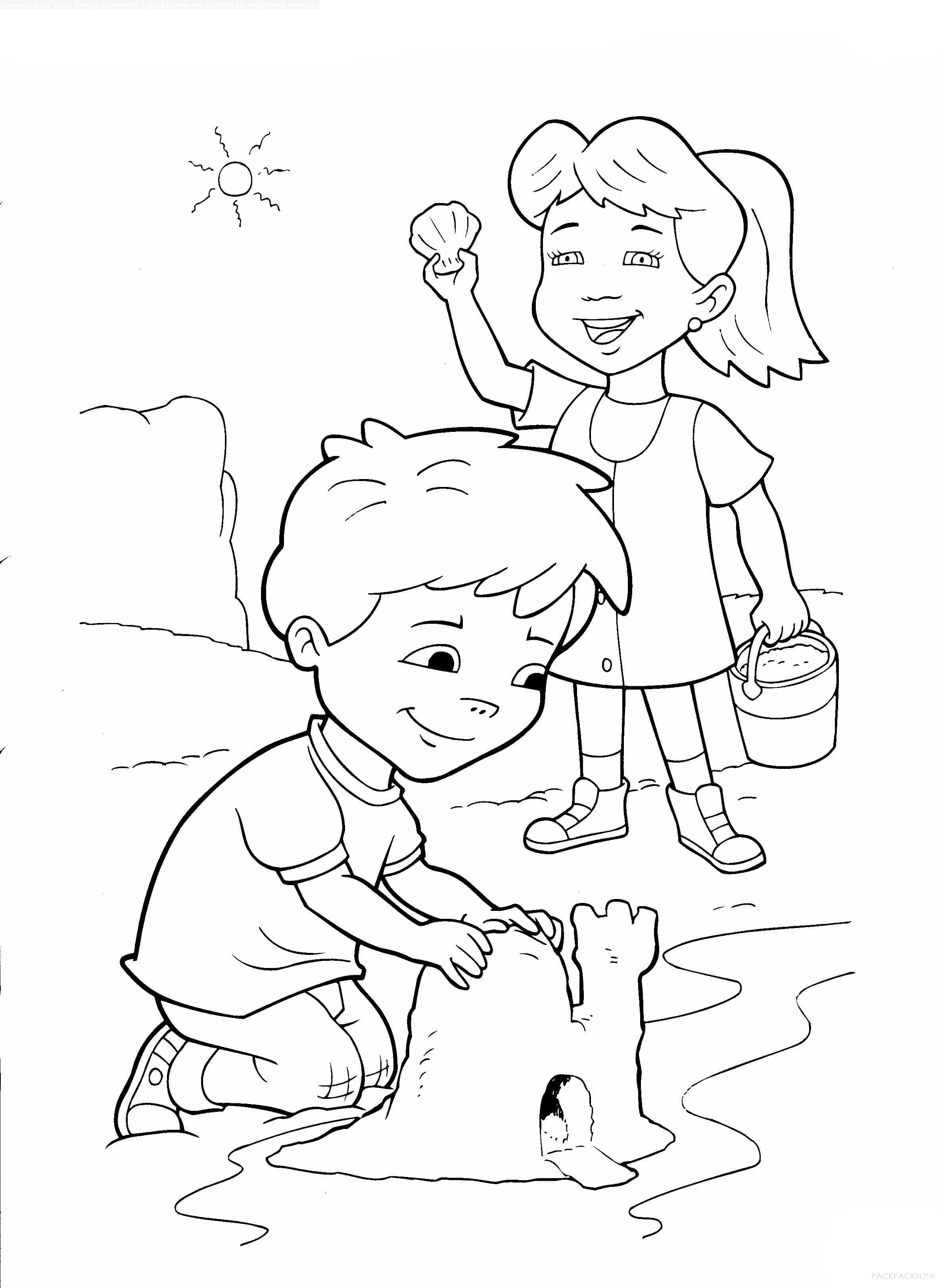 раскраски с детками раскраски с детьми скачать бесплатно