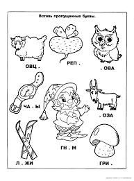 раскраски с ребусами для детей     раскраски на тему ребусы для мальчиков и девочек.  раскраски с ребусами для детей. развитие детей