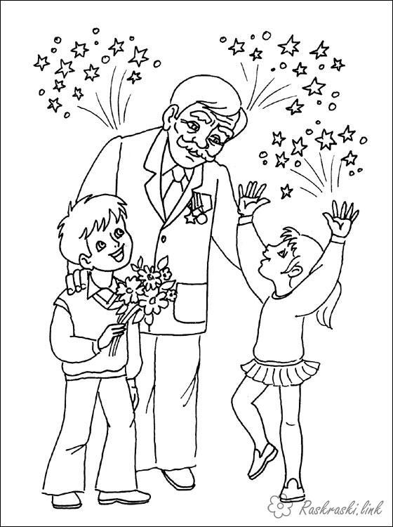 раскраски с дедушкой  для детей          раскраски для детей. Раскраски человек, раскраски дедушка. Интересные раскраски для детей. раскраски с дедушкой