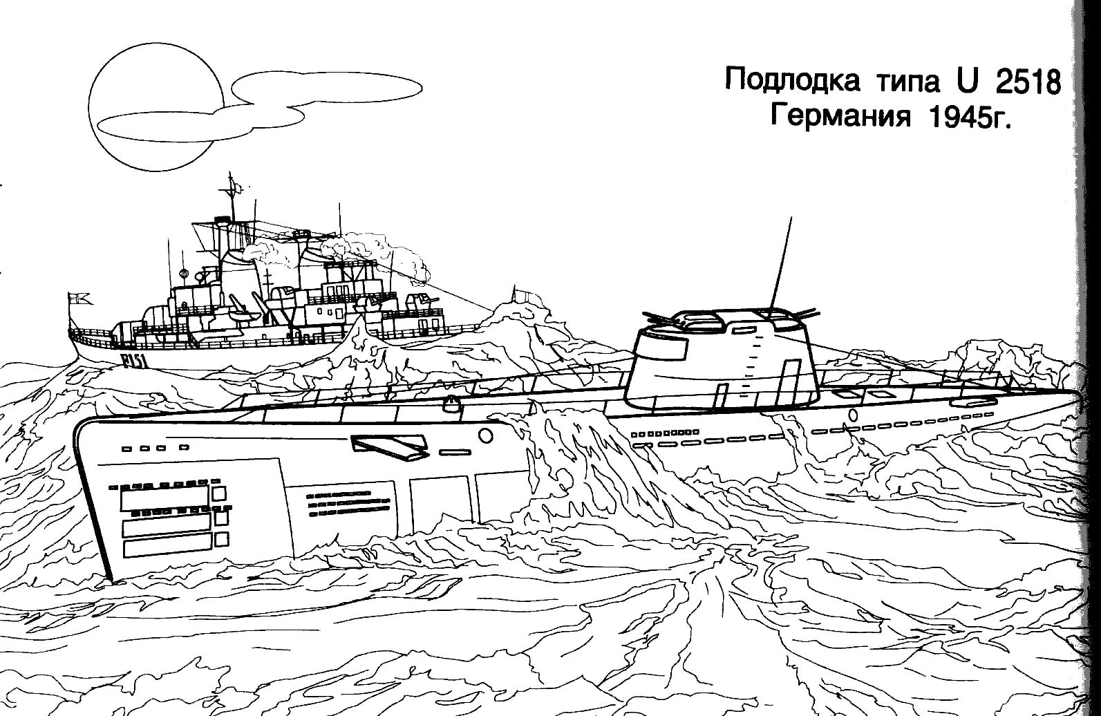 раскраски на тему лодки для детей.  раскраски с лодками для мальчиков и девочек. Раскраски на тему лодки