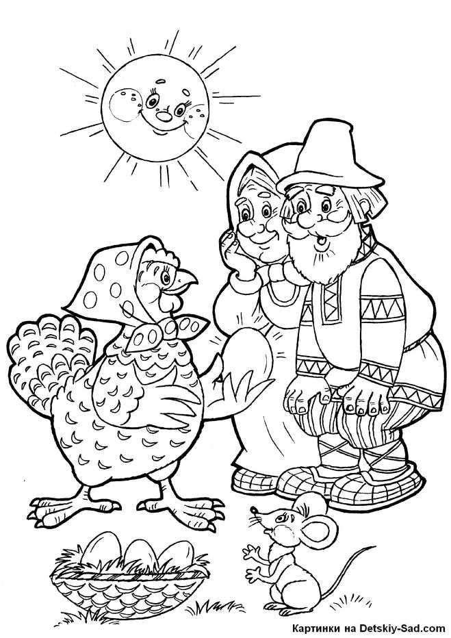 раскраски на тему народные сказки        раскраски на тему народные сказки для детей. Раскраски с персонажами из народных русских сказок для мальчиков и девочек. Колобок, Аленушка, итд