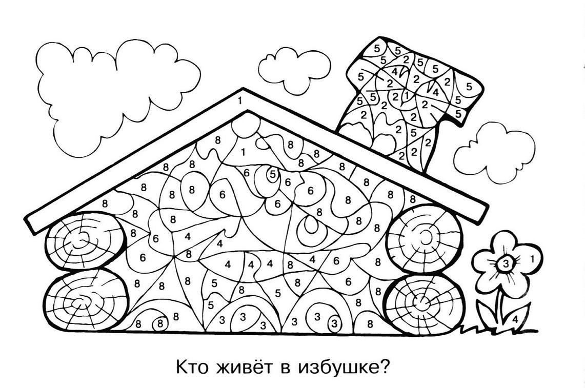 раскраски с головоломками                  раскраски на тему головоломки для мальчиков и девочек. раскраски на развития детей. Познавательные раскраски с головоломками для детей