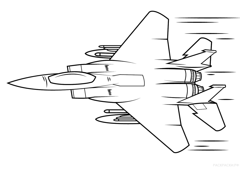 рассказы на тему военные самолеты для детей   рассказы на тему военные самолеты для детей. Военная техника, военные самолеты, солдаты. Интересные раскраски для мальчиков