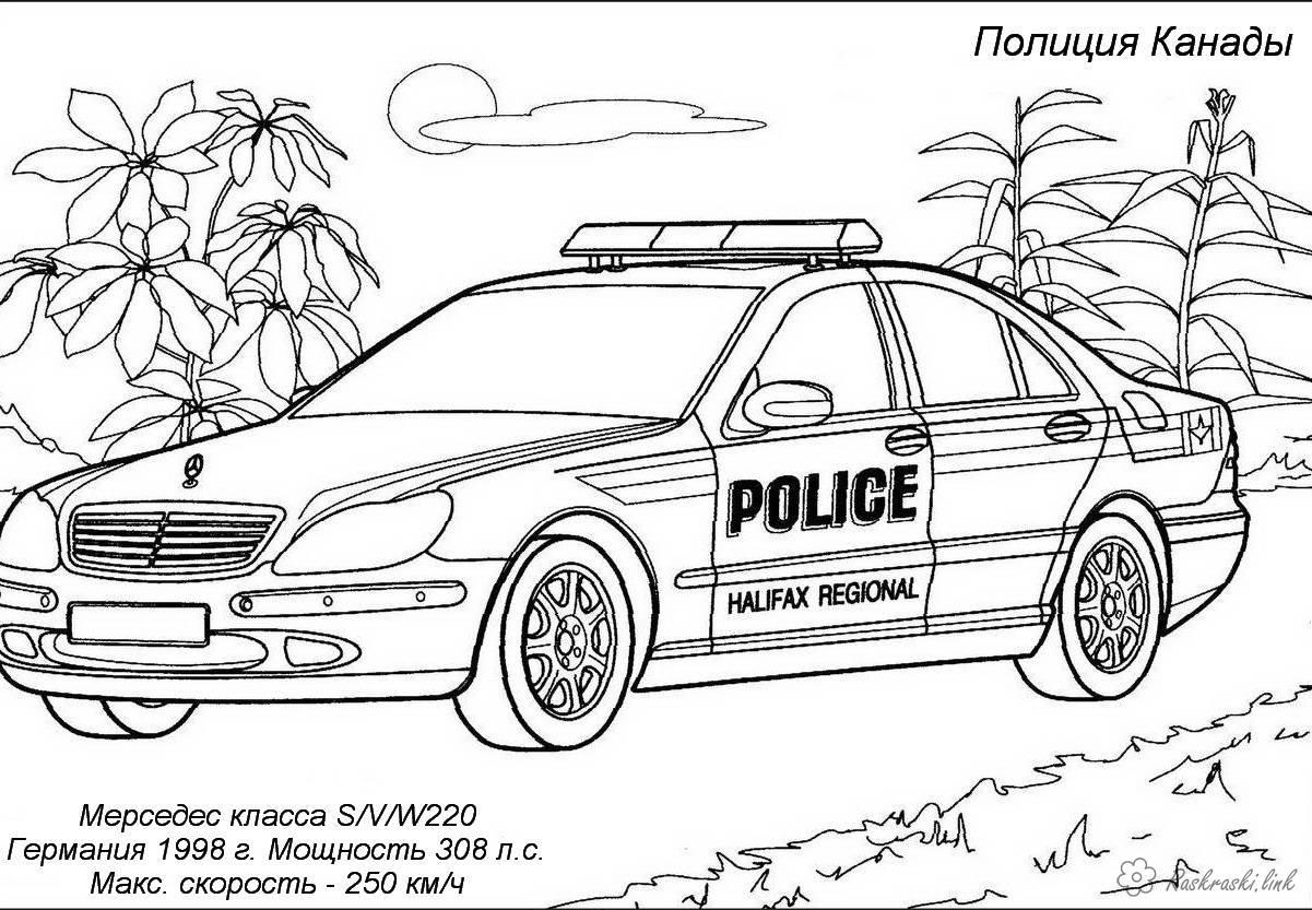 раскраски с полицейскими машинами для детей   раскраски на тему полицейские машины для детей.  раскраски с полицейскими машинами для мальчиков и девочек