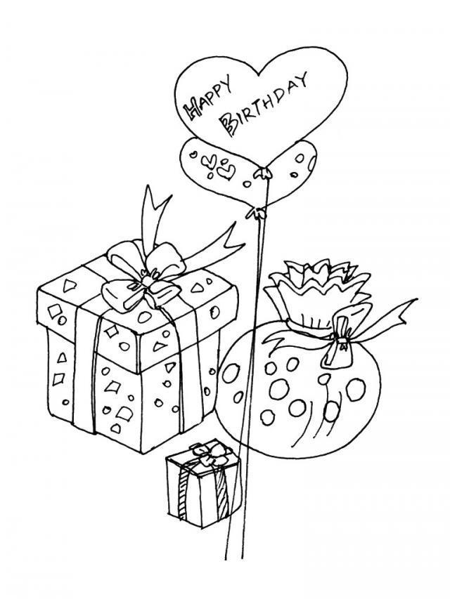 День рождение - -самый лучший праздник.                      В день рождение дарят много подарков и поздравлений. Раскрась другу на день рождение красивую раскраску. День рождение. Подарки и торт.
