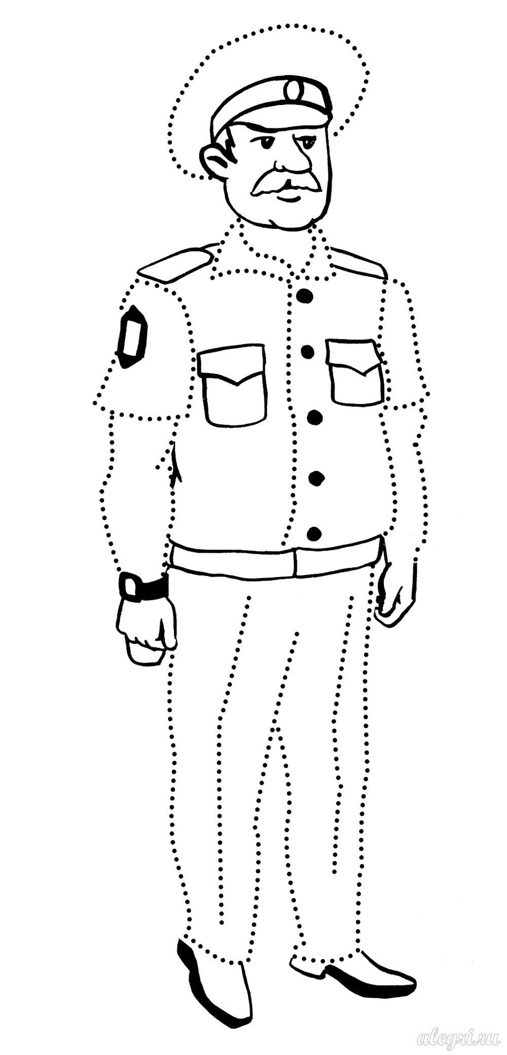 День полиции. Полиция защищает нашу жизнь. Служба.           Дядя Степа. Сотрудник полиции. День полиции. Охрана. Наша жизнь в безопасности. Полицейские. Праздник в полиции. Хороший праздник. Раскрась полицейского.