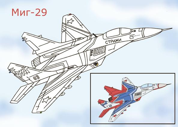 раскраски военные самолеты