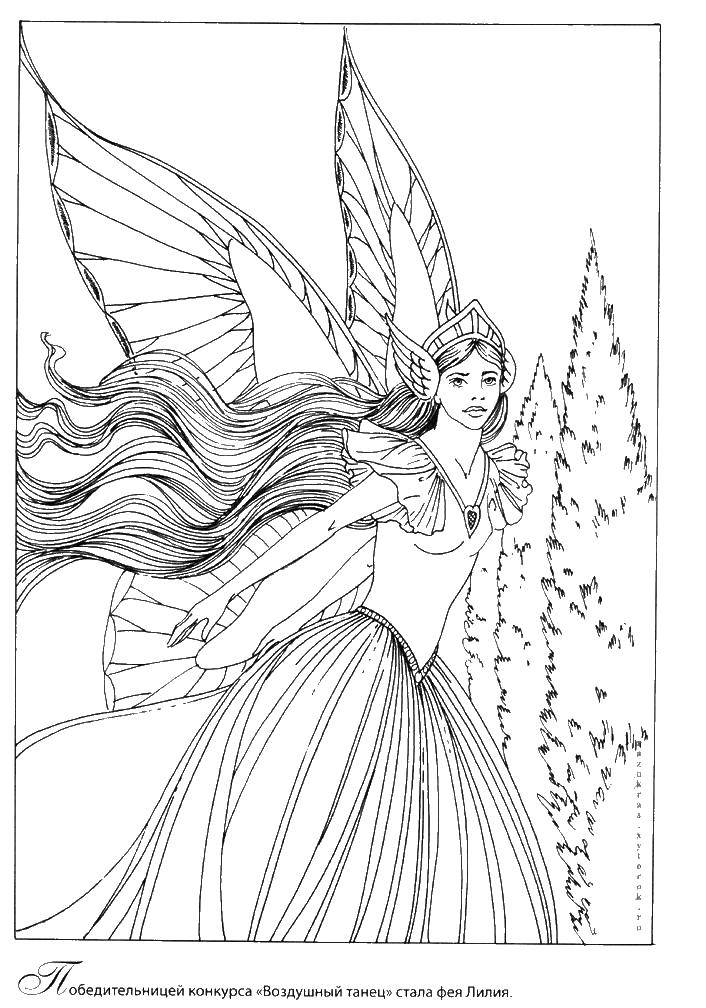 феи раскраски феи раскраски для девочек на тему феи