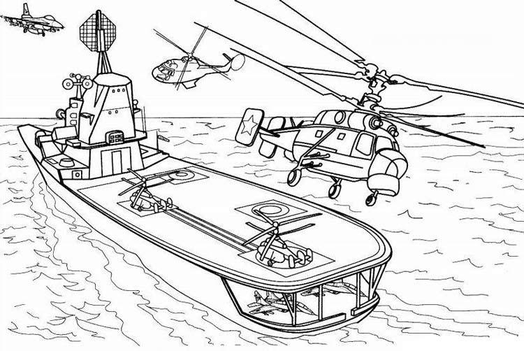 Раскраски для детей про водный транспорт. Раскраски про корабли. Раскраски про корабли. Раскраски для детей про кораблики. Скачать раскраски для малышей про водный транспорт, про корабли. Картинки для детей с корабликами.