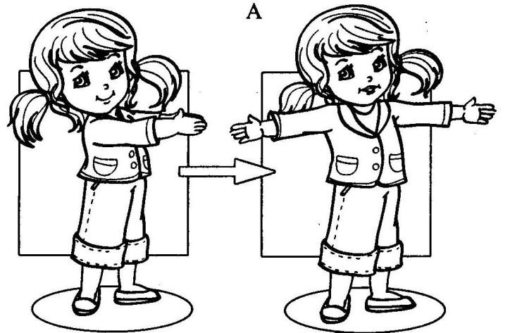 Обучающие раскраски для детей про физкульт - минутки и зарядку. Раскраски для развития ребенка про зарядку и физкультуру. Зарядка для детей. Скачать раскраски про зарядку.