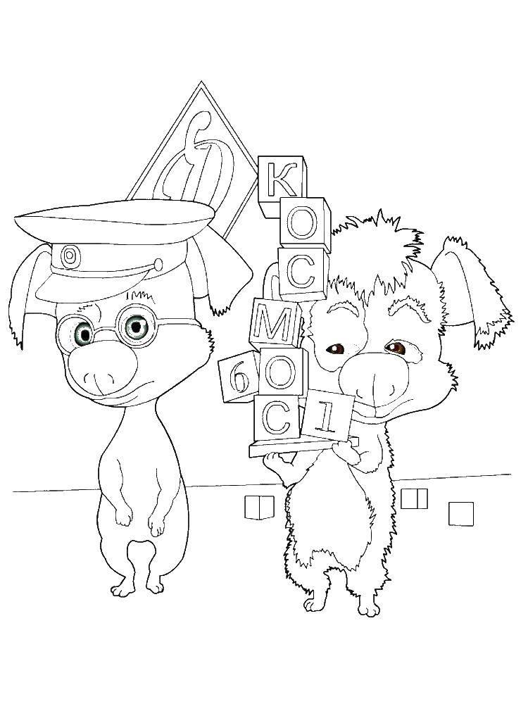 Раскраски Белка и Стрелка - озорная семейка Раскраски по любимому мультфильму Белка и Стрелка - озорная семейка