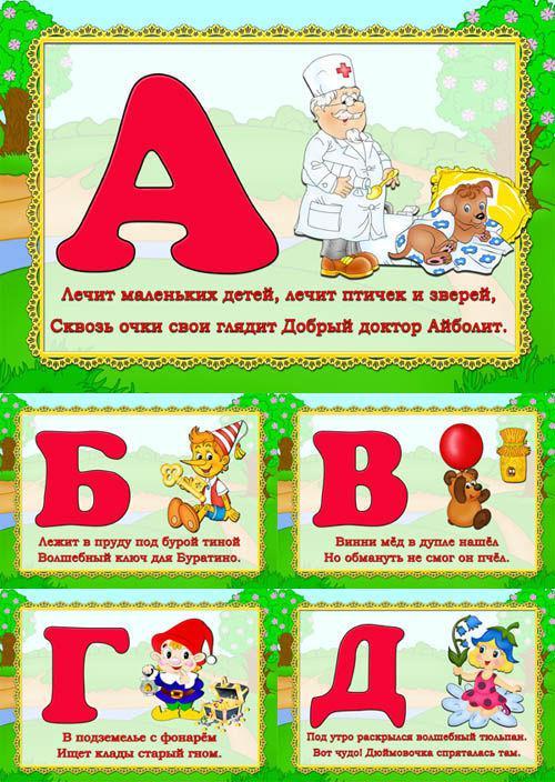 Русский язык Русский язык. Пособия для уроков русского языка детям