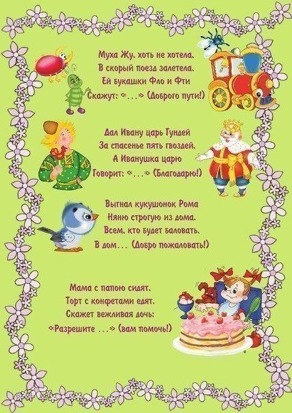 Загадки Загадки для детей, загадки на красивых карточках с картинками и загадки раскраски