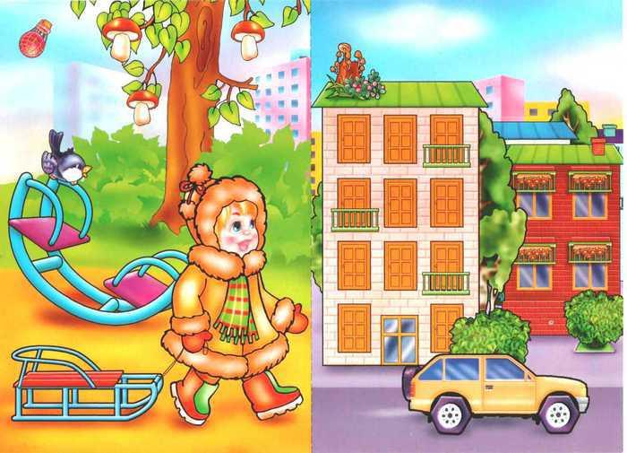"""Что перепутал художник Игра """"Что перепутал художник"""" в цветных картинках и в виде раскрасок для детей. Игры для развития логического мышления ребенка"""