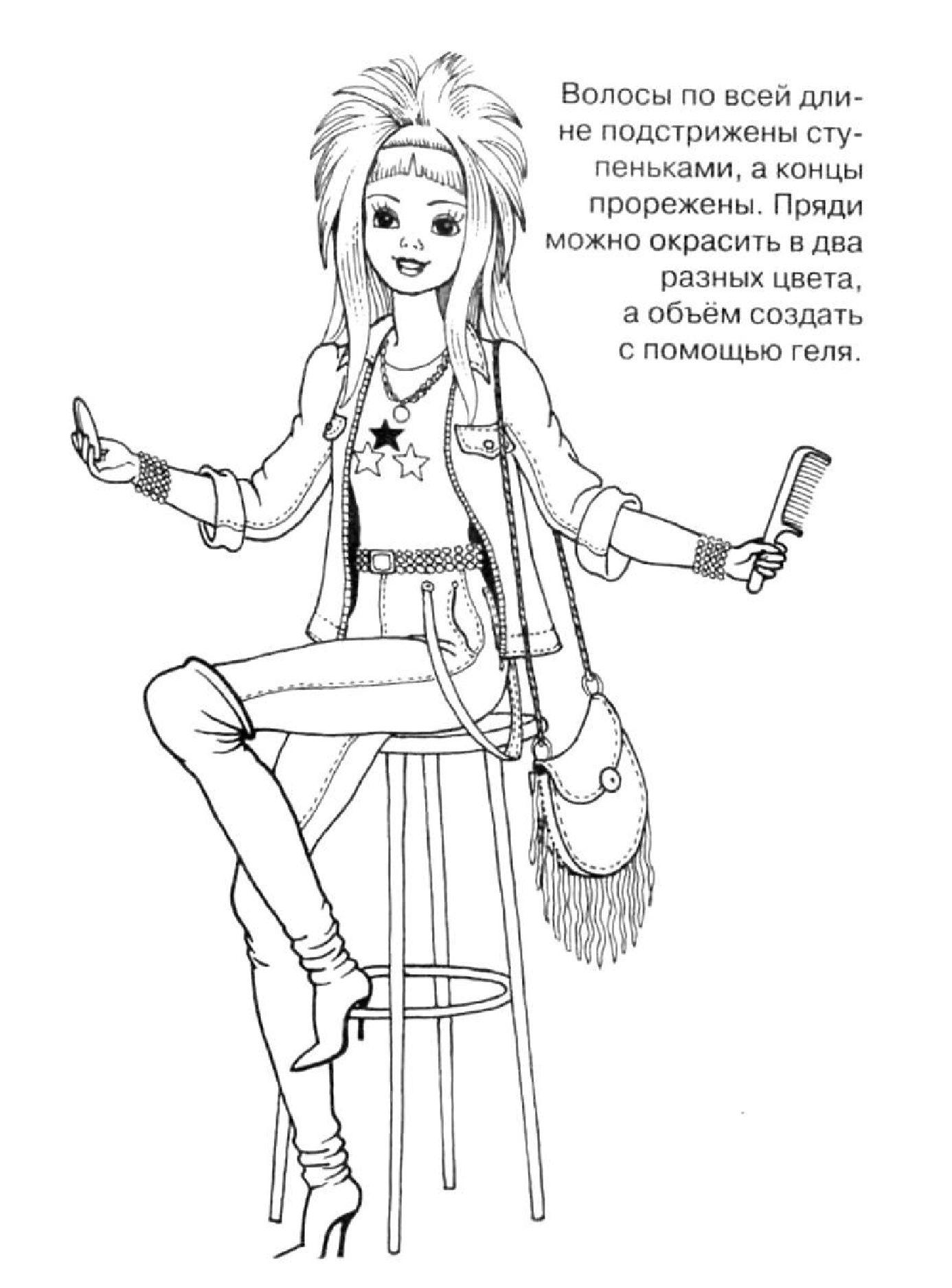 Раскраски мода Раскраски мода, раскраски про моду для девочек