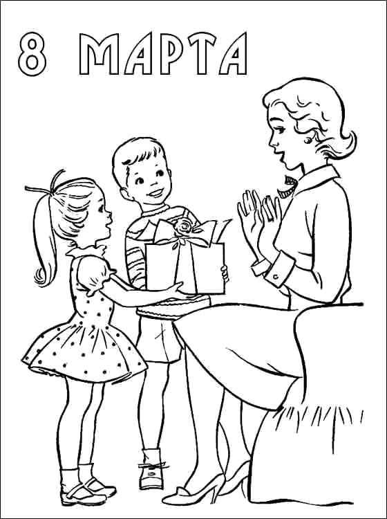 Раскраски 8 марта Раскраски 8 марта, открытки к 8 марта, раскраски к празднику международный женский день