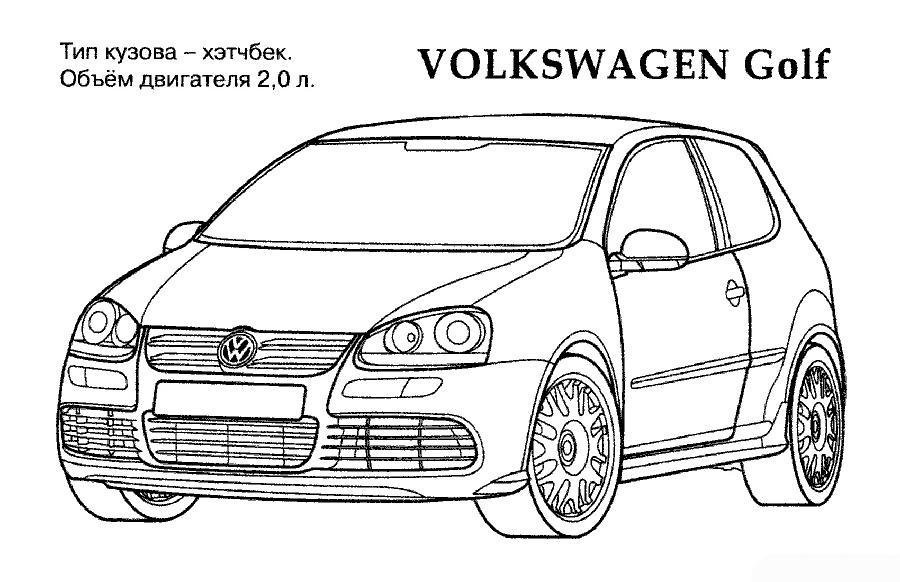 Раскраски машины Volkswagen Раскраски машины Volkswagen, раскраски модельного ряда машин фольцваген