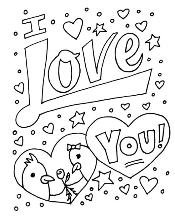 Раскраски любовь Раскраски любовь, раскраски про любовь