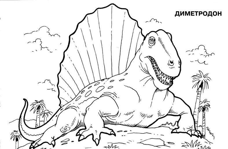 Раскраски Диметродон Раскраски Диметродон. Раскраски про динозавров для детей