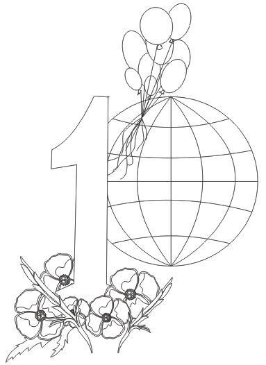 Раскраски день труда Раскраски день труда, раскраски открытки на 1 мая