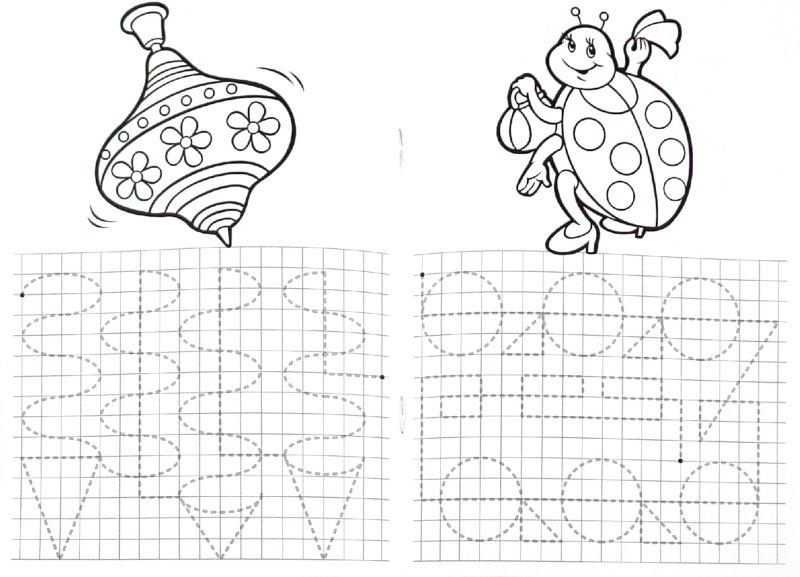 Раннее развитие ребенка Пособия для развития ребенка, развитие мелкой моторики, прописи, и другой различный материал