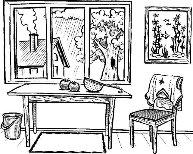 Раскраски окружающий мир Раскраски окружающий мир, космос, предметы быта, игрушки, посуда, одежда, мебель, еда, природа, животные и т.д