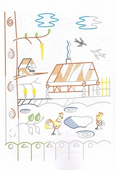 прописи рисовалки для детей  прописи рисовалки для детей