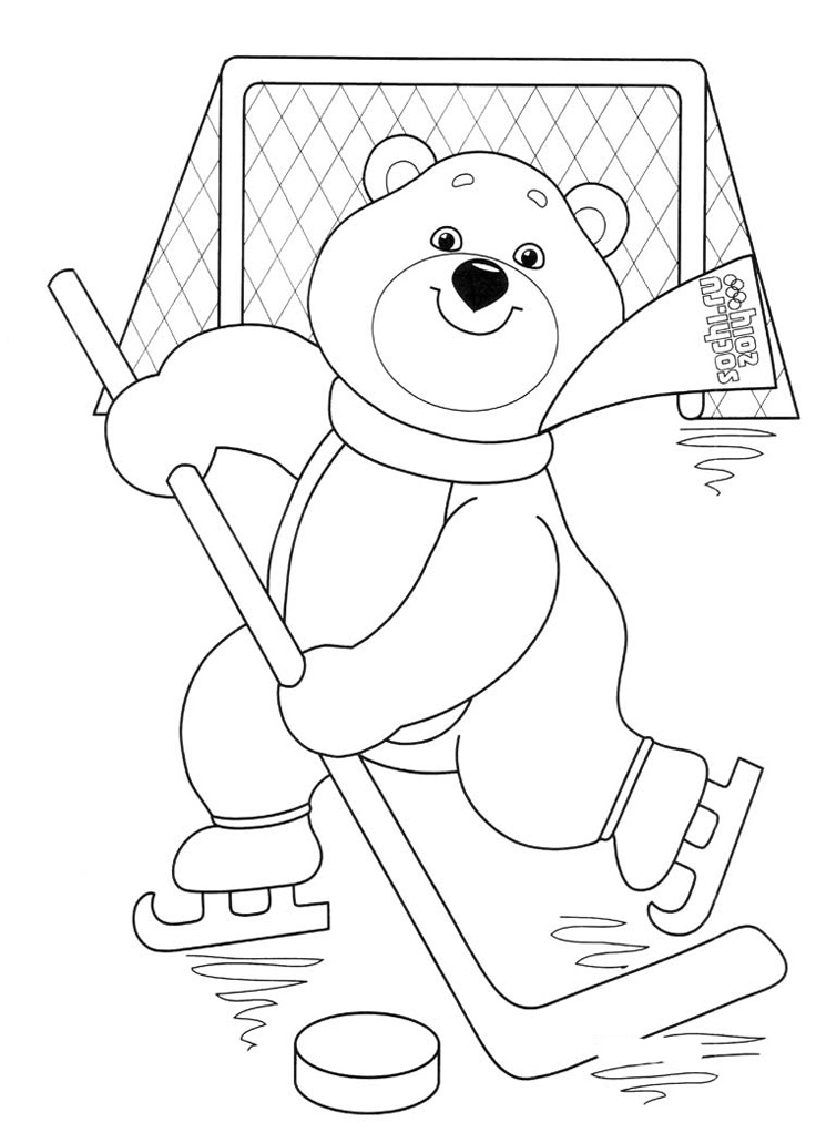 Детские раскраски с хоккеистами. Раскраски про спорт для детей. Спортивные раскраски для детей. Детские раскраски с хоккеистами. Раскраски про спорт для детей. Скачать бесплатно детские раскраски. Раскраски для детей с хоккеем.