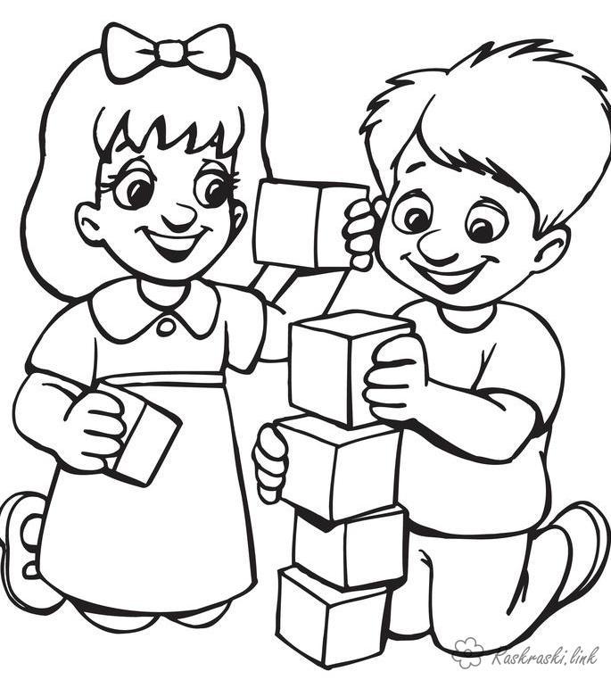 раскраски детские с людьми скачать бесплатно раскраски для