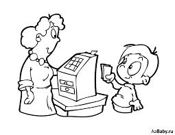 раскраски для детей на тему продавец