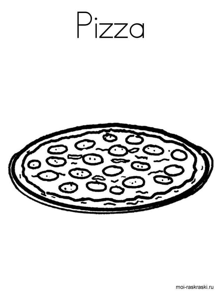 Раскраски Пицца для девочек и мальчиков. Раскрась вкусную пиццу. Пицца для детей. Раскрась пиццу. Пицца Маргарита. Раскраски Пицца для девочек и мальчиков. Раскрась вкусную пиццу.