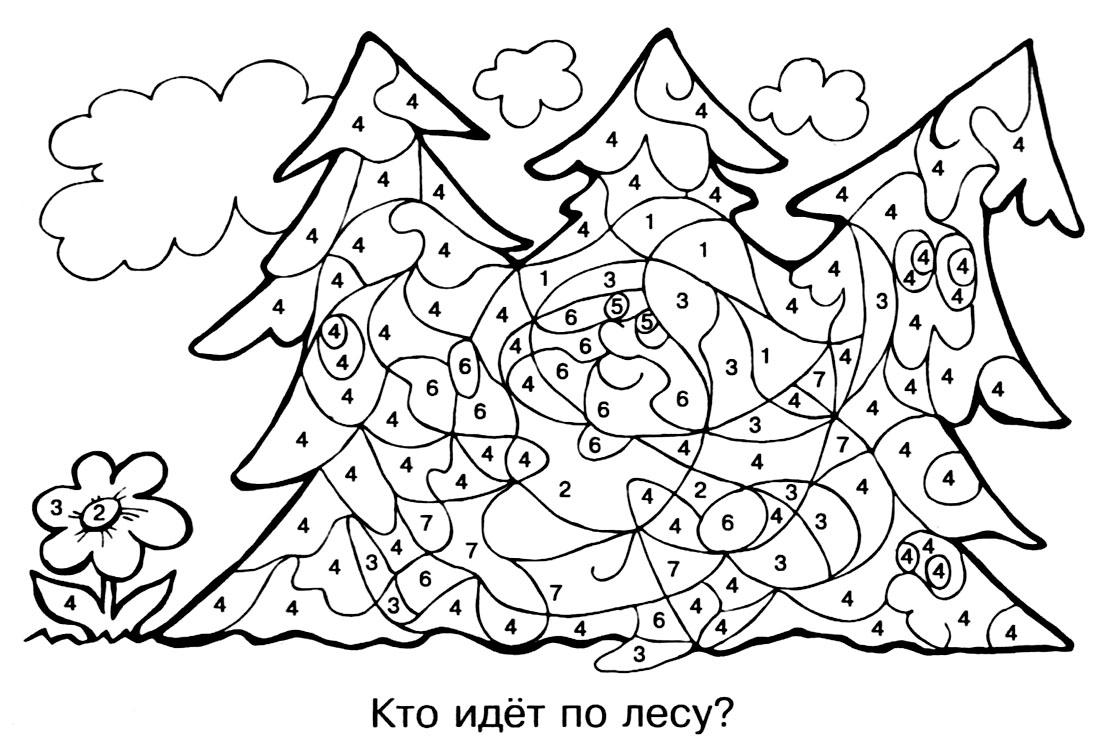 раскраски головоломки для взрослых и детей раскраски антистресс