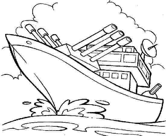 раскраски на тему военные корабли для детей