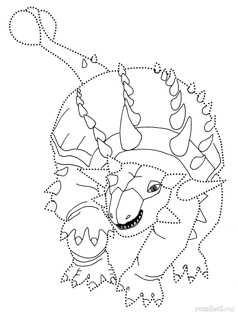 Раскраска анкилозавра Анкилозавр