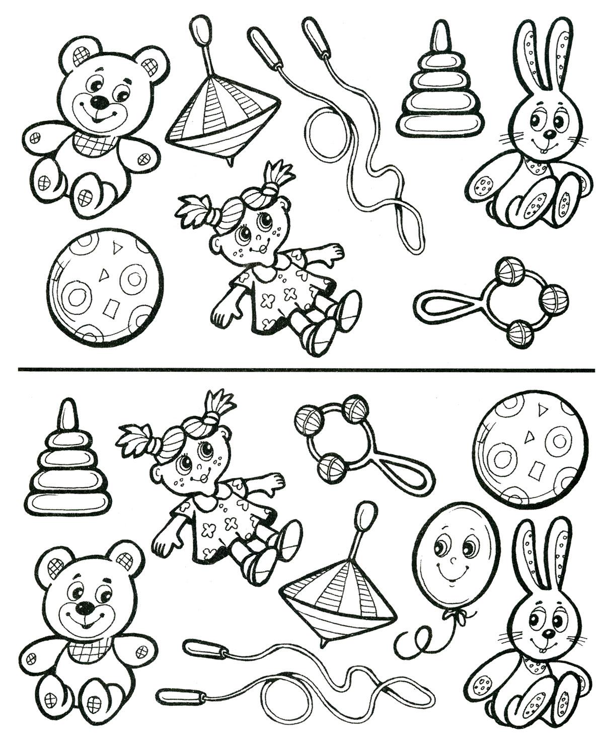 раскраски детские онлайн бесплатно раскраски для детей с