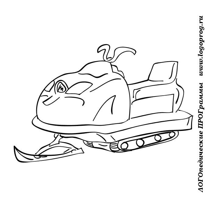 Раскраски для мальчиков с изображением транспорта. Раскраски со снегоходами. Снегоходы. Раскраски для мальчиков с изображением транспорта. Раскраски со снегоходами.